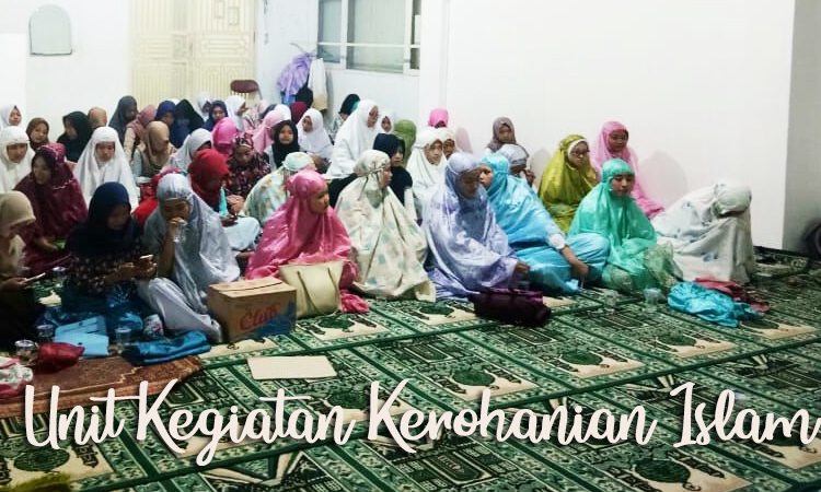 UKM Kerohanian Islam